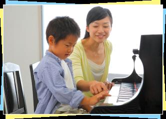 音楽・ピアノスクール